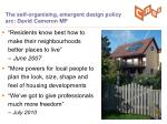 the self organising emergent design policy arc david cameron mp
