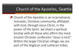 church of the apostles seattle4