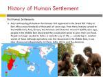 history of human settlement