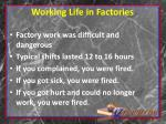 working life in factories