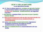 lei n 11 326 de 24 07 2006 lei da agricultura familiar