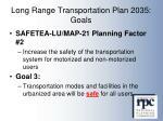long range transportation plan 2035 goals