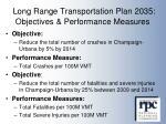 long range transportation plan 2035 objectives performance measures