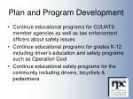 plan and program development1