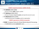 gmes marine service implementation steps with ec