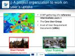 j a project organization to work on user s uptake