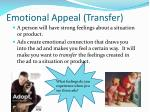emotional appeal transfer