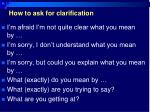 how to ask for clarification