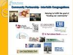 community partnership interfaith congregations