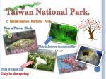 taiwan national park1