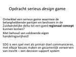 opdracht serieus design game