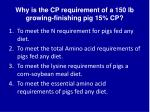 why is the cp requirement of a 150 lb growing finishing pig 15 cp
