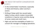 the need for water conservation cont