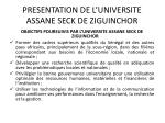 presentation de l universite assane seck de ziguinchor3