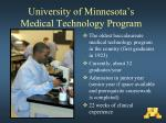 university of minnesota s medical technology program