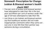 stonewall prescription for change lesbian bisexual women s health check 20071