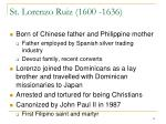 st lorenzo ruiz 1600 1636