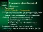 management of renal ureteral stones cont1