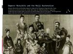 emperor mutsuhito and the meiji restoration
