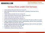 various posts under civil services1