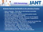 cds hematology1