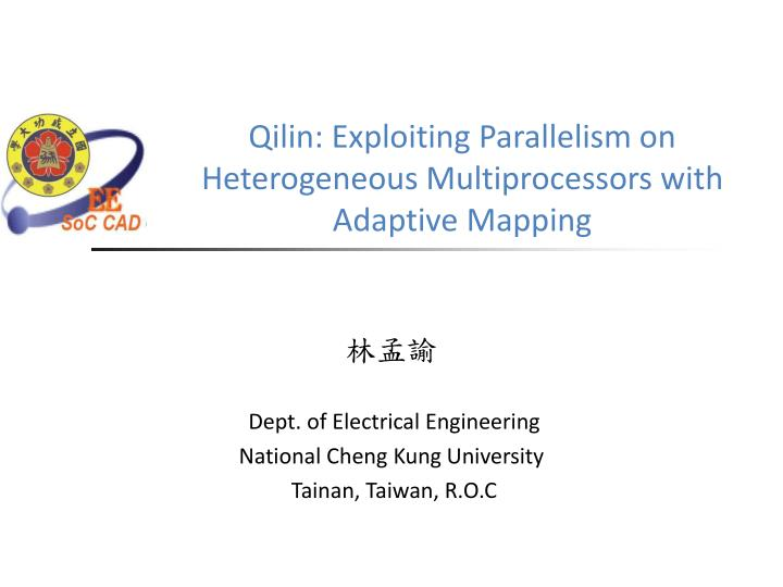 qilin exploiting parallelism on heterogeneous multiprocessors with adaptive mapping n.