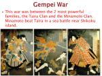 gempei war