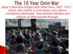 the 10 year onin war