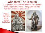 who were the samurai