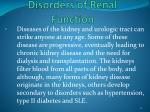 disorders of renal function