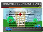 physician career and jobs related too