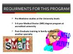 requirments for this program