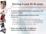 nursing in past 30 40 years