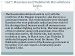 1917 russian and bolshevik revolutions begin
