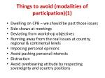 things to avoid modalities of participation 11