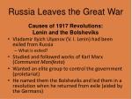 russia leaves the great war5
