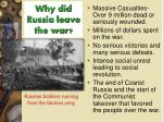 why did russia leave the war