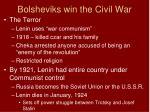 bolsheviks win the civil war