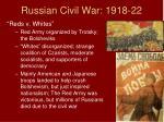 russian civil war 1918 22