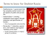 terms to know for stalinist russia