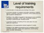 level of training requirements