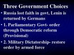 three government choices