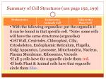 summary of cell structures use page 192 199