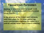 favouritism forbidden15