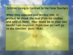 christian living in contrast to the false teachers107