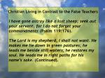 christian living in contrast to the false teachers37