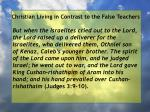 christian living in contrast to the false teachers58