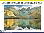 l un des sept lacs de la montagne rila