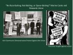 no race baiting red baiting or queer baiting marine cooks and stewards union