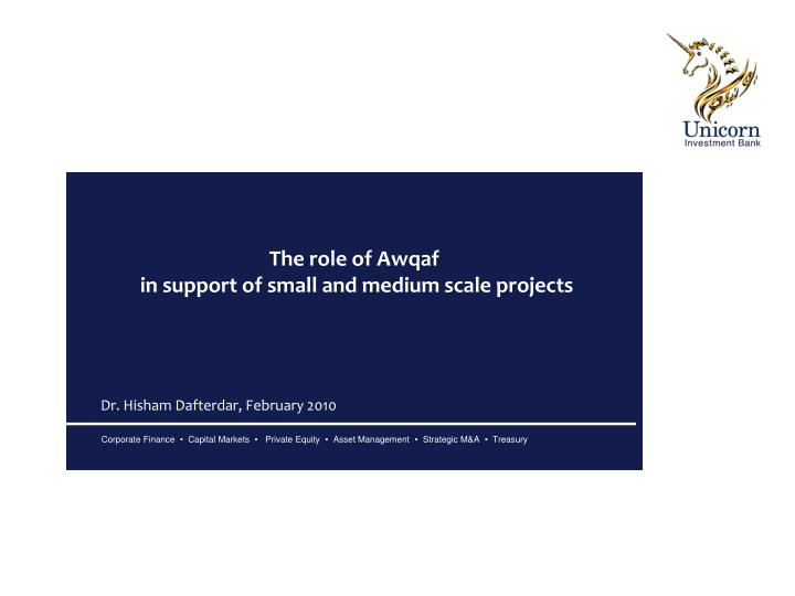 the role of awqaf in support of small and medium scale projects n.